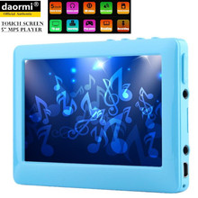 5 Inch HD Touch Screen Digital MP5 Player 8GB Build in Speaker MP3 Player Support TV Out Recorder E book 30 Languages,TF Slot