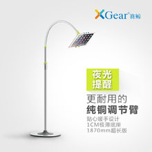 Direct XGear Pterosaurus Floor Support Mobile Phone And Tablet Computer Support Floor Universal Mobile Phone And Tablet Support(China)