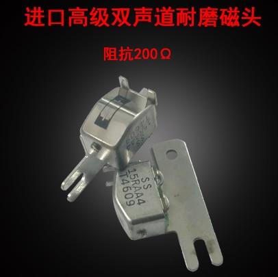 1pcs 100% Orginal New Imported Recorder Advanced Wear-resistant Magnetic Head Ss-15RAA4 15RAA4 Final Classic
