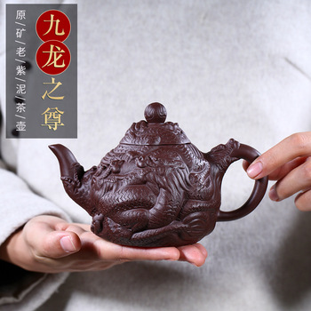 Yixing famous ore of purple clay pure manual recommended Kowloon statue carved dragon tea set the teapot