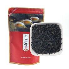 2020 Without Smoke Taste Zheng Shan Xiao Zhong Tea  High quality Lapsang Souchong Black Tea  Wuyi Lapsang Souchong Tea