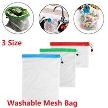 3 размера многоразовые сетчатые сумки, моющиеся мешки для хранения продуктов, для хранения фруктов, овощей, игрушек, органайзер для хранения мелочей