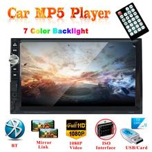 Bluetooth doble Din In-Dash MP5 Player 7 \