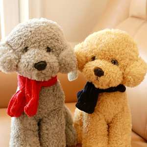 Cute Standing Poodle Dog Wear Scarf Soft Plush Stuffed Doll Kids Toy Home Decor