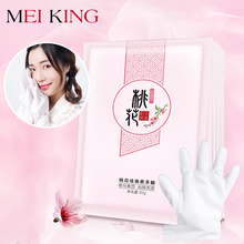 MEIKING Peach Blossom Hand Skin Care Hand Mask Moisturizing Glove Whitening Exfoliating Calluses Anti Chapping Care Tender 6PCS tender care protecting balm