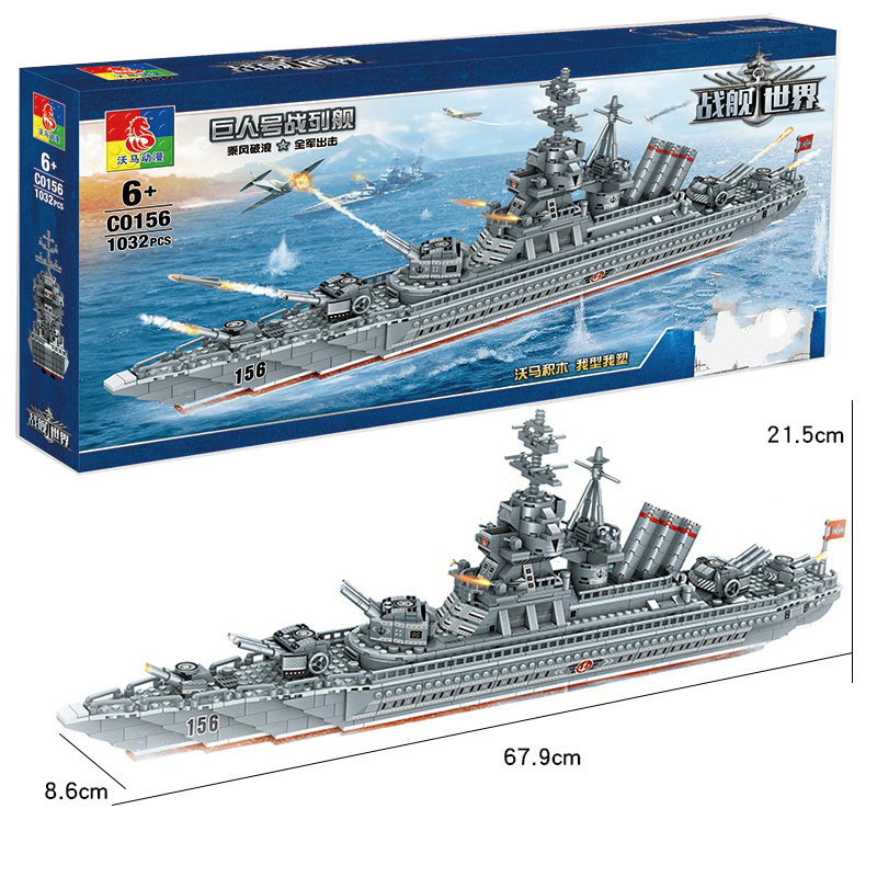 ww2 navios de guerra militares serie blocos 01