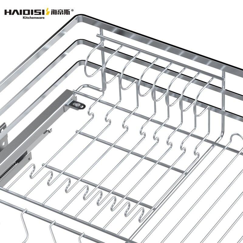 Haidisi damping stainless steel cabinet slide rail adjustable German drawer dish rack stainless steel water bowl basket rack