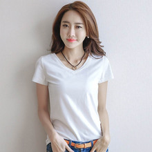 New Women's White Short Sleeve T-shirt B