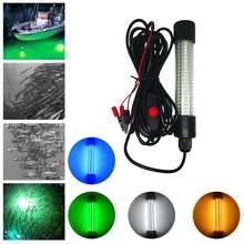 Светодиодный погружной Ночной светильник 1200 лм для рыбалки