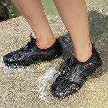 Походная обувь унисекс; кроссовки; Мужская водонепроницаемая обувь; женские открытые сетчатые сандалии; дышащая быстросохнущая прогулочная обувь