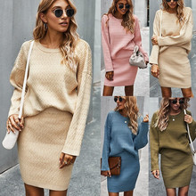 Solid Color Two-piece Dress Caual Women Knitted Skirt Suits Autumn Winter Office Lady Suit O-neck Female Sweater dress 2021 New