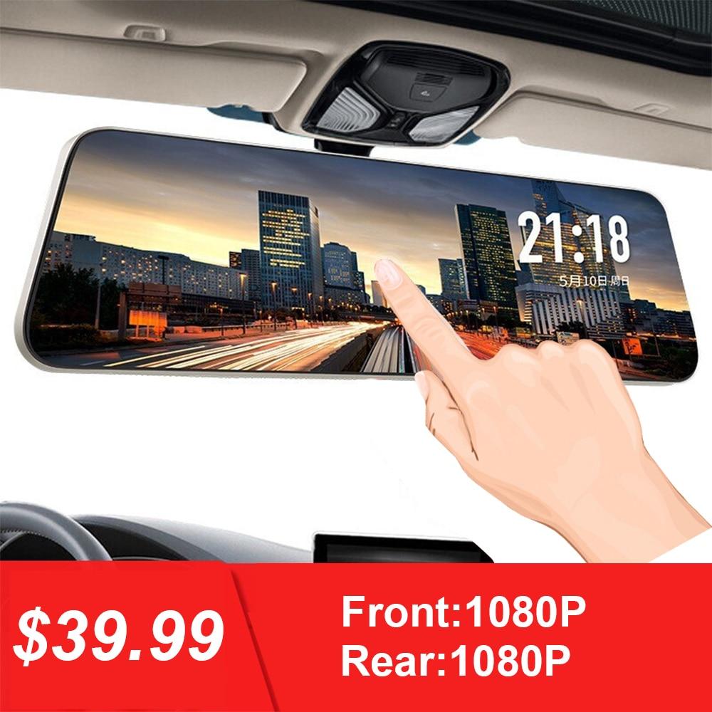 Espelho retrovisor para carro, espelho super noturno com gravador automático fhd 1080 p, visão traseira com câmera, dvr vídeo de espelho automático