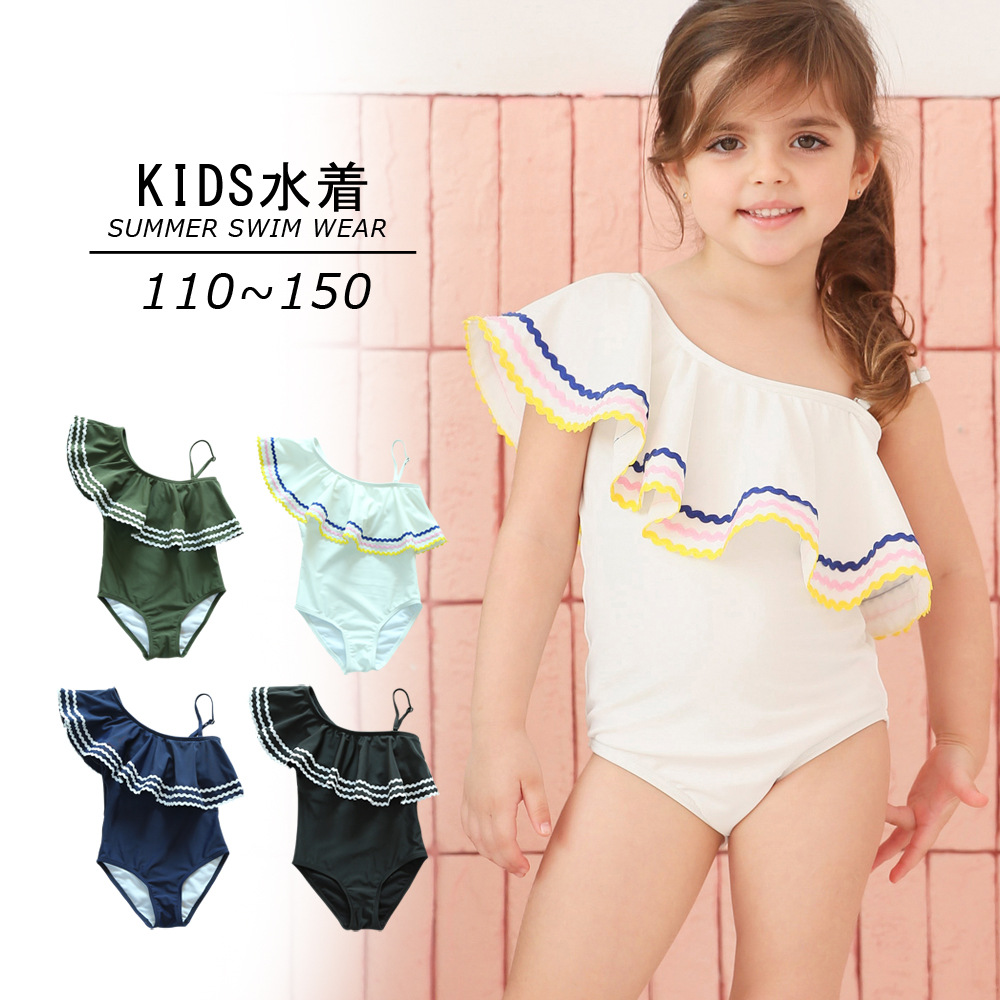 Japanese-style GIRL'S Swimsuit Off-Shoulder Cute Hipster Pleated Edge Solid Color Hot Springs 2019 New Style Schoolchildren Bath