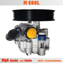 цена на for High Quality New Power Steering Pump For Chevrolet Captiva C140 Opel Antara C145 2.0 2.2 2011-2012 95476164 4819561