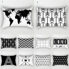 Черно белый геометрический чехол для подушки домашний Декор