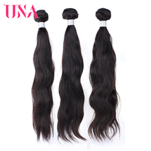 UNA Indian Hair 3 Bundles Deal Natural Wave Remy Natural Hair Weft Human Hair Weave Bundles 8-26 Inches