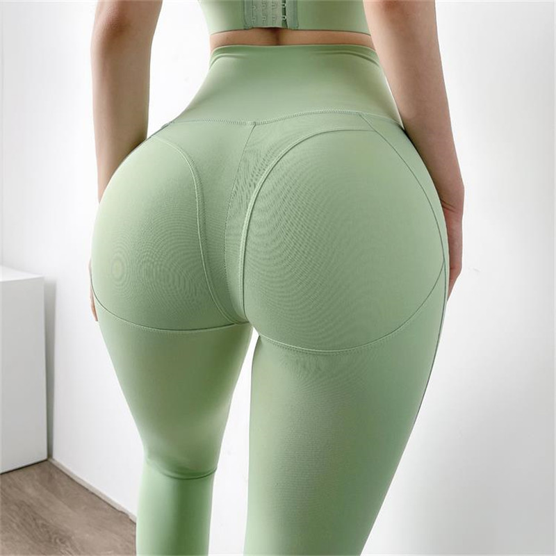 High Waist Peach Hip  Yoga Pant Women Push Up Gym Running Training Fitness Leggings Quick-Drying Workout Clothes