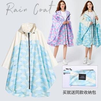 New Fashion Cloak Rainwear Small Fresh Geometric Lattice Large Size Hiking Backpack Rainwear Drifting Water Suit 60YY104