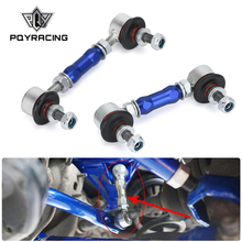 PQY - 100mm-120mm Ball Joint Adjustable Sway Bar End Link For BMW Honda Ford Toyota Holden HSV Mazda Mitsubishi Nissan PQY-SEL03