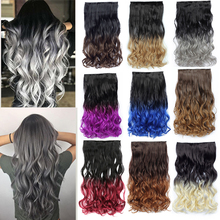 22inch Synthetic Clip-in Ombre Hair Piece Extension Wavy Clip In Brown Blonde Purple Pink Golden Red Gray Blue SHUOHAN