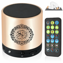 블루투스 스피커 Quran Koran Reciter 이슬람 스피커 지원 8 기가 바이트 FM MP3 TF 카드 라디오 원격 제어 15 번역 언어