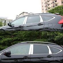 цена на Car Styling For Honda CRV CR-V 2012 2013 2014 2015 2016 2017 Accessories Stainless steel Window Trims Center Pillars Covers