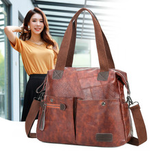 Fashion stitching brown handbag ladies handbag multi-function outsourcing PU leather ladies large capacity Messenger bag handbag outsourcing