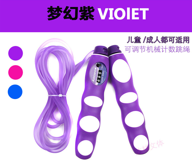 CHILDREN'S Cartoon Handle Count Jump Rope Adjustable Kids Rubber Young STUDENT'S Jian Shen Sheng Kindergarten Jumping Rope