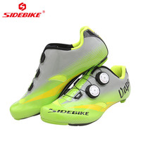 Sidebike Riding Shoes for Men Road Bike Carbon Fiber Lockable Sneakers Cycle Sapatilha Ciclismo Zapatillas for Cycling 04|Cycling Shoes|Sports & Entertainment -