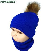 Осенне-зимний детский шарф, шапка, комплект для мальчиков и девочек, весенний теплый шейный платок, Детские комплекты шапок шарик-помпон, детская шапка, шарф