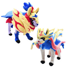Sword and Shield Zacian Zamazenta plush doll Anime Elf Stuffed toys Decorations Collection gifts for kids Children