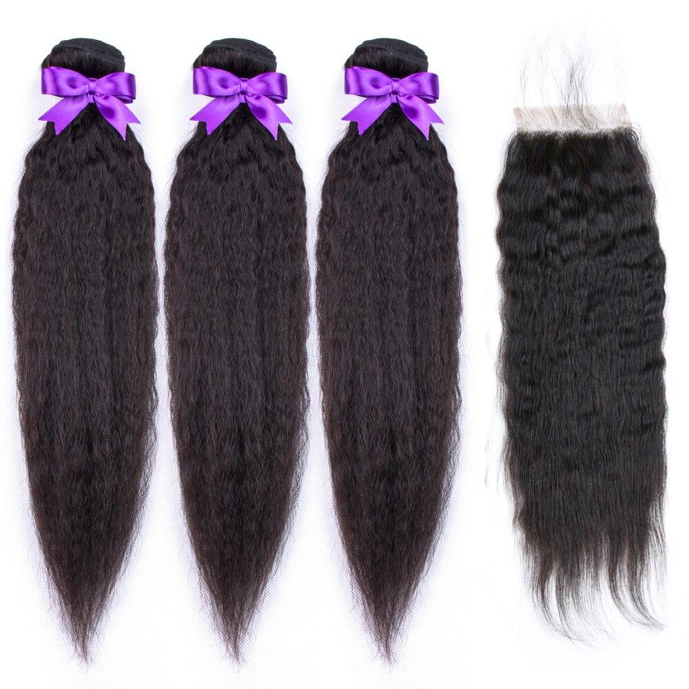 MS 愛変態ストレートヘアブラジル人毛織り 3 バンドルと閉鎖 4 × 4 非レミー髪  グループ上の ヘアエクステンション & ウィッグ からの 3/4 バンドル留め具付き の中 1