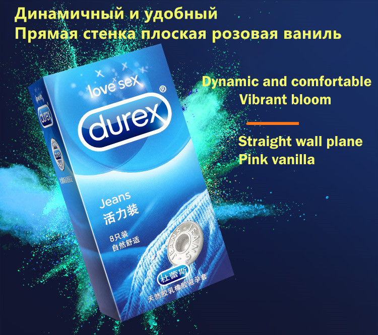 Durex Condom 100/64/32 Pcs Box Natural Latex Smooth Lubricated Contraception 4 Types Condoms for Men Sex Toys Products Wholesale 5
