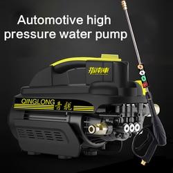 Auto Hoge Druk Waterpomp Wasmachine Thuis 220 V Automatische Commerciële Artefact Draagbare Waterpistool Reinigingsmachine