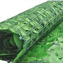 Haie de feuilles de raisin artificielles, rouleau de criblage de feuilles vertes, clôture de Garde, semble naturelle, ne se décolore pas par temps, anti-vieillissement, réduit le bruit