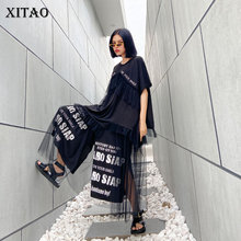 XITAO Two Piece Set Women Fashion New Print Letter Lace Pullover Top Elastic Waist Loose Patchwork 2020 Summer Elegant DMY4954