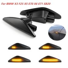 2PCS 연기 동적 흐르는 LED 사이드 마커 신호 빛 순차 깜박이 램프 BMW X5 E70 X6 E71 X3 F25 SB20