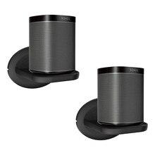 ウォールマウント Sonos Google ホーム巣 WiFi Google WiFi セキュリティカメラホルダー省スペースソリューションスマートスピーカーブラケット
