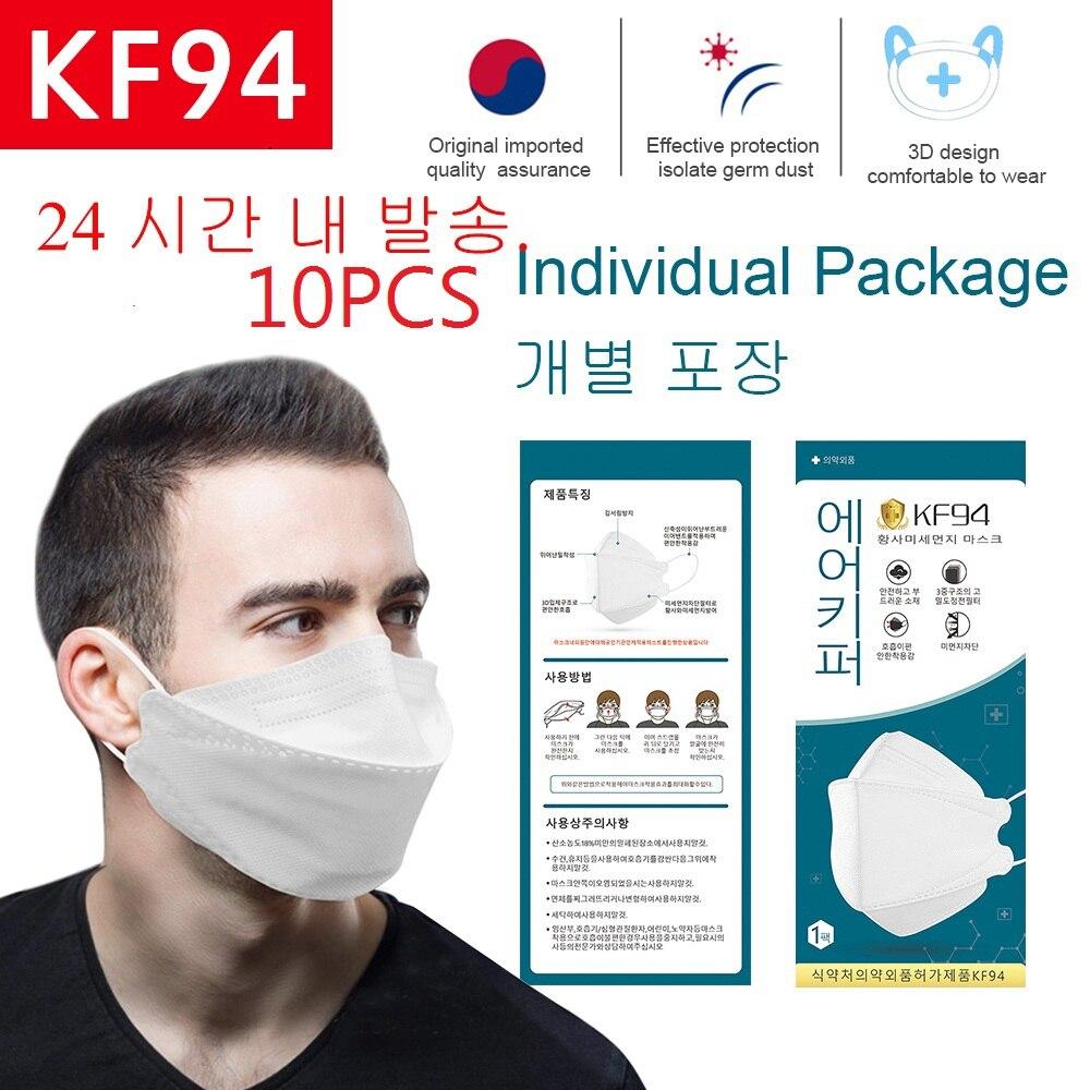 마스크. 10pcs KF94 Face Mask Safety Facial Protective Cover Face Mouth Mask Breathable Anti Dust Mouth Covers 3D Stereo 마스크.
