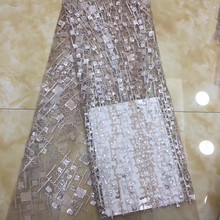 African mesh lace fabric 2020 high quality elegant Nigerian wedding sequin lace fabric French tulle lace material D37351(China)
