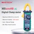 Цифровой Мультиметр MASTECH MS2008B  амперметр  клещи переменного тока  тестер сопротивления емкости напряжения