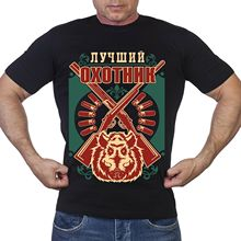 Супер 2021 Новый Для мужчин футболка самый лучший охотников спецназ России футболки с принтами на русские мотивы