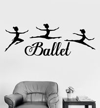 Vinyl Wall Decal Ballet Dance Girl Dance Studio Decoration Sticker Art Mural, Home Bedroom Decoration Wall Sticker  TW30 cartoon chemist man wall sticker decal chemist sticker home bedroom decoration a00353
