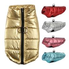 Одежда для больших собак, водонепроницаемый жилет для больших собак, куртка на осень и зиму, теплое пальто для собак, одежда для собак, чихуахуа, Лабрадора, S-7XL