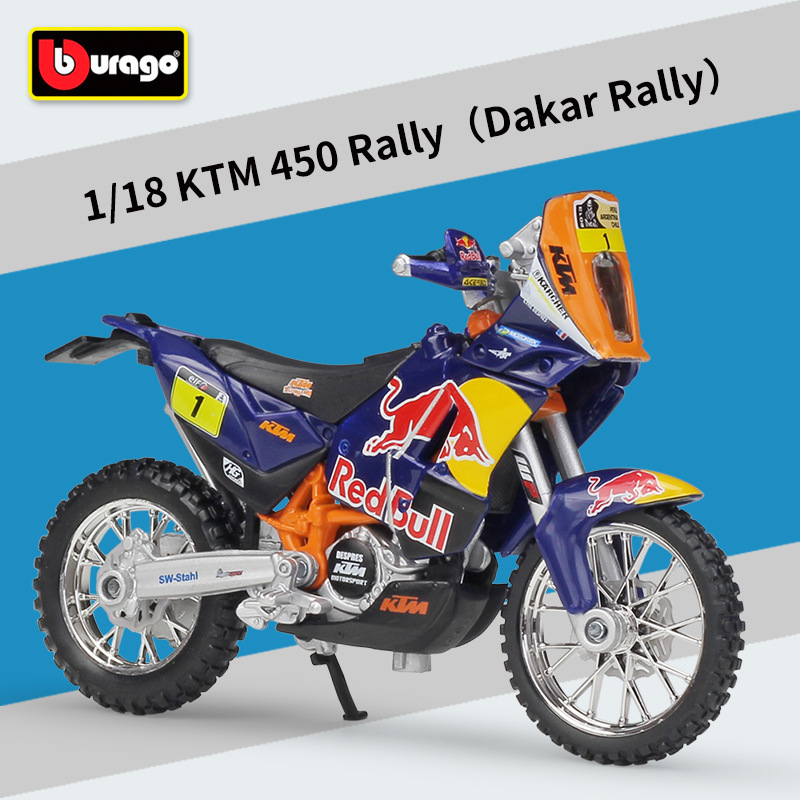 Bimeigao 1: 18 KTM 450 Rally Dakar Rally Model Alloy Off-road Motorcycle Model