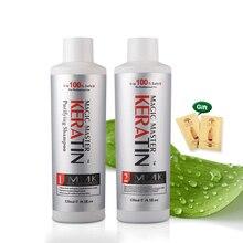 MMK Keratin Hair Treatment and Straighten Natural coconut smell Free Formalin 120ml Magic Master Keratin+120ml Purifying shampoo