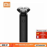 Xiaomi Mijia-Afeitadora eléctrica Original para hombre, Triple hoja flotante 3D, seca, húmeda, principal, Sub, doble hoja Turbo