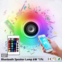 Светодиодная музыкальная лампа E27 Бар KTV умный свет светодиодный Динамик Красочный беспроводной Bluetooth 4,0 домашняя лампа Портативный Мини громкоговоритель аудио