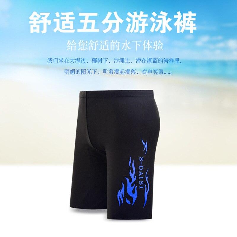New Style Men's Short Fashion Models Quick-Dry Large Size MEN'S Swimsuit Long Swimming Trunks Bubble Hot Spring Swimming Trunks