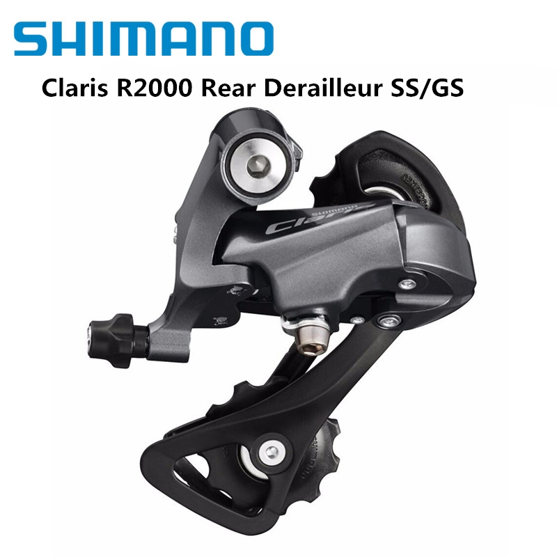 <font><b>Shimano</b></font> <font><b>Claris</b></font> <font><b>R2000</b></font> SS GS 8-Speed Short Cage Rear Derailleur Medium Cage Road Bike Bicycle 8s Derailleur image